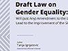 draft law on gender equality s